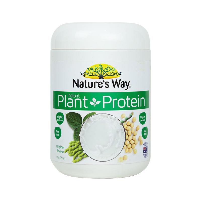 澳萃维速溶植物蛋白粉固体饮料(原味)375g