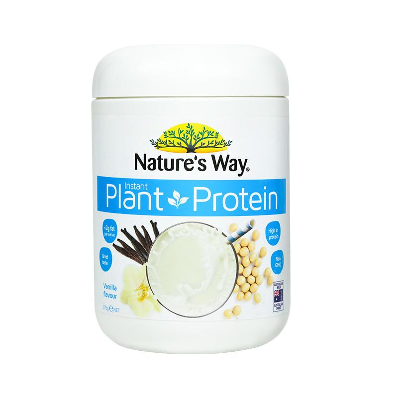 澳萃维速溶植物蛋白粉固体饮料(香草味)375g