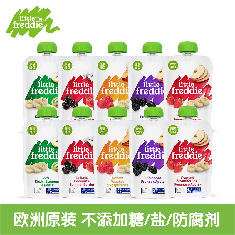 小皮欧洲原装进口5口味水果泥100g*10袋