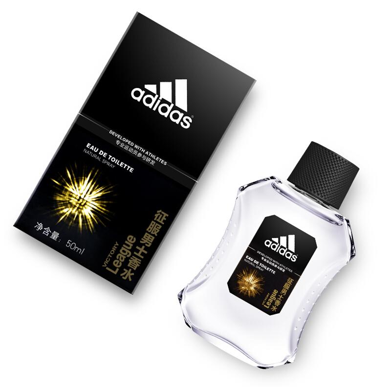 阿迪达斯(Adidas)男士香水淡香古龙水征服50ml