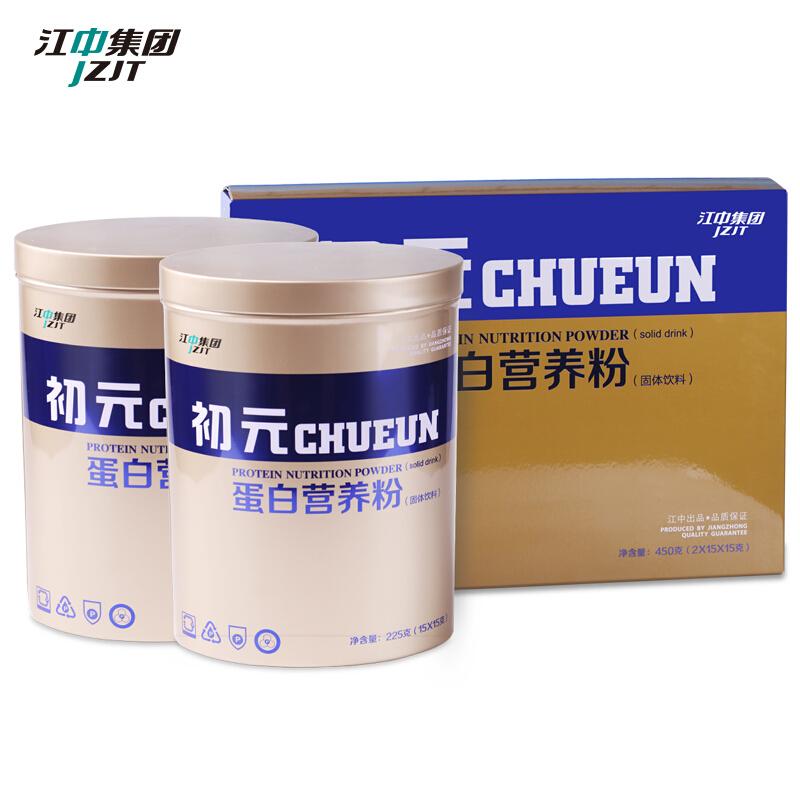 初元牌蛋白粉礼盒(450g)含肽蛋白粉