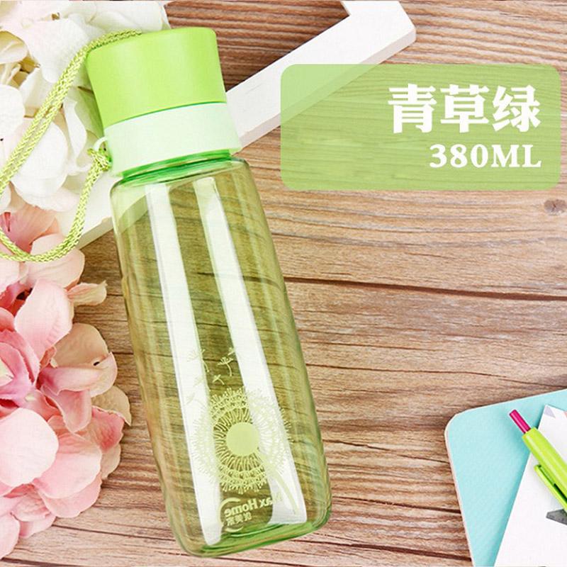 优美家maxhome贝特水杯380ml太空杯随手杯学生茶杯时尚塑料杯毫升 HC-5214绿色