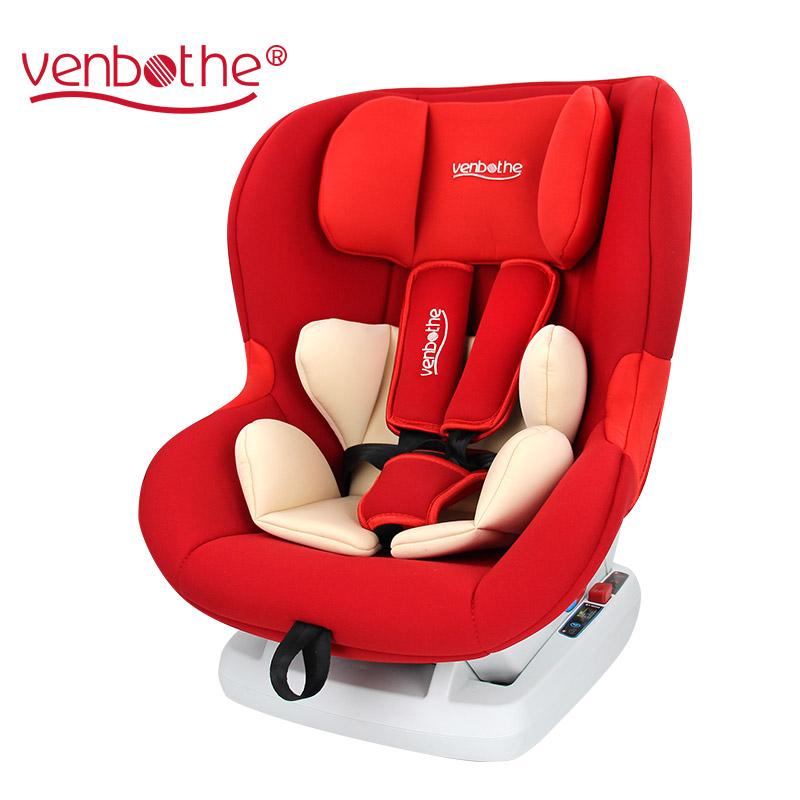 文博仕新生儿车载儿童安全座椅宝宝汽车 用ISOFIX硬接口0-4岁可躺 红色