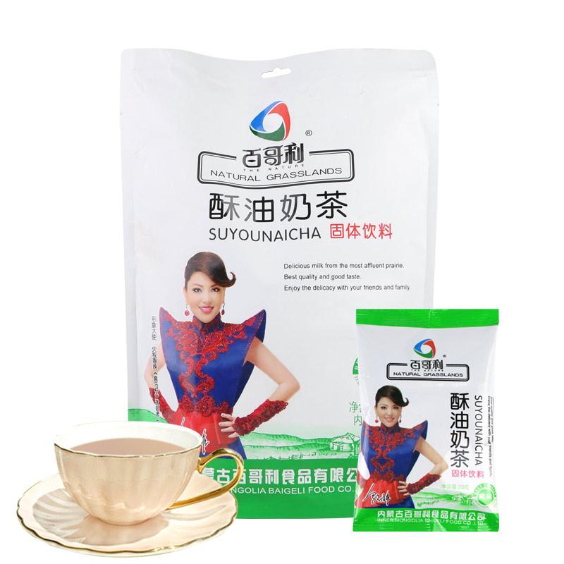 百哥利酥油奶茶(咸味)400g