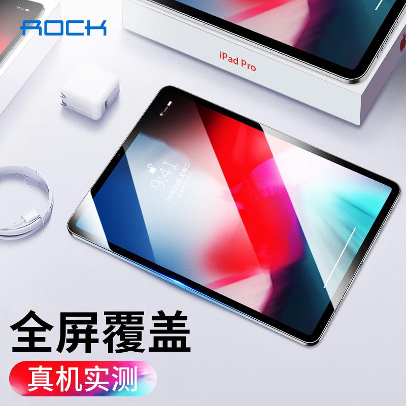 rock iPad pro2018 (12.9-inch) 高清全玻璃膜 0.3MM 透明