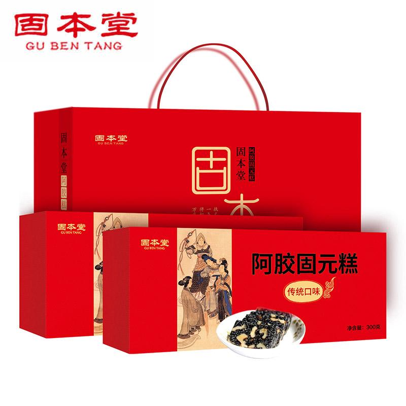 固本堂传统礼盒300g*2