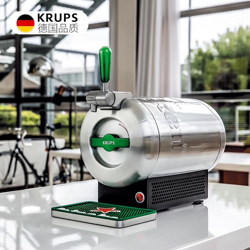德国克鲁伯(KRUPS)胶囊啤酒冷藏机 VB650E80