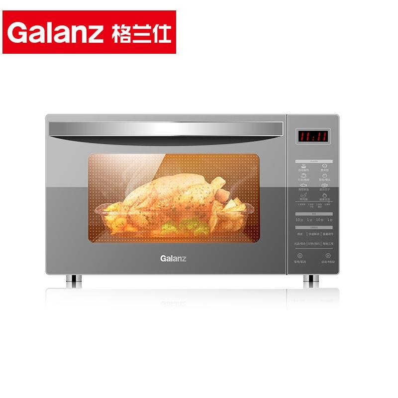 格兰仕(Galanz) 智能菜单家用多功能微波炉R6S-GF23大容量23L
