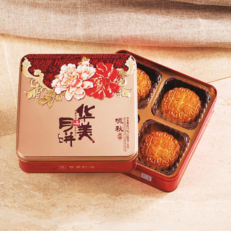 华美 广东广式中秋节月饼送礼铁罐装团购蛋黄白莲蓉 500g