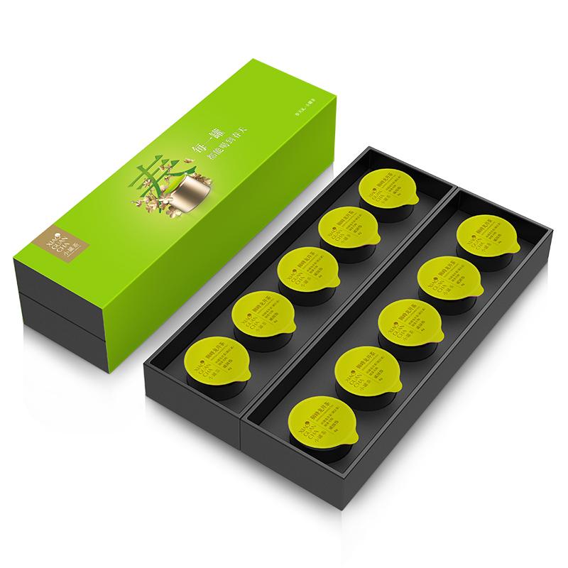 小罐茶黑罐10罐装-狮峰龙井限量版礼盒