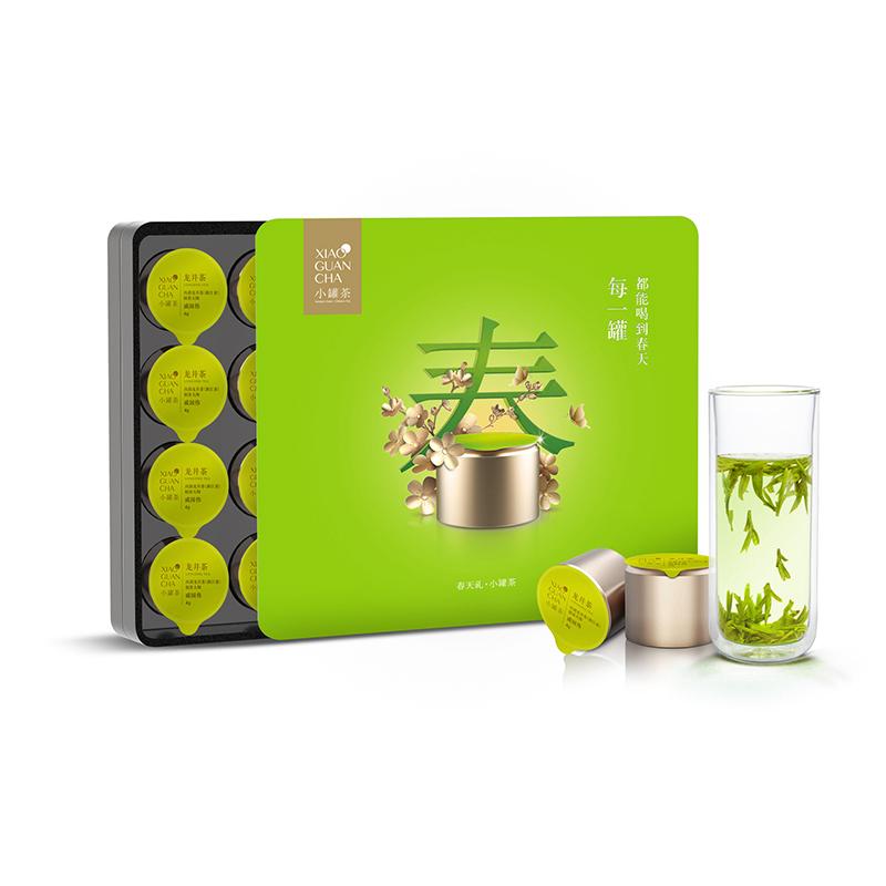 小罐茶20罐天窗-龙井茶