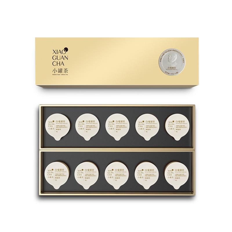 小罐茶10罐条装-白毫银针礼盒