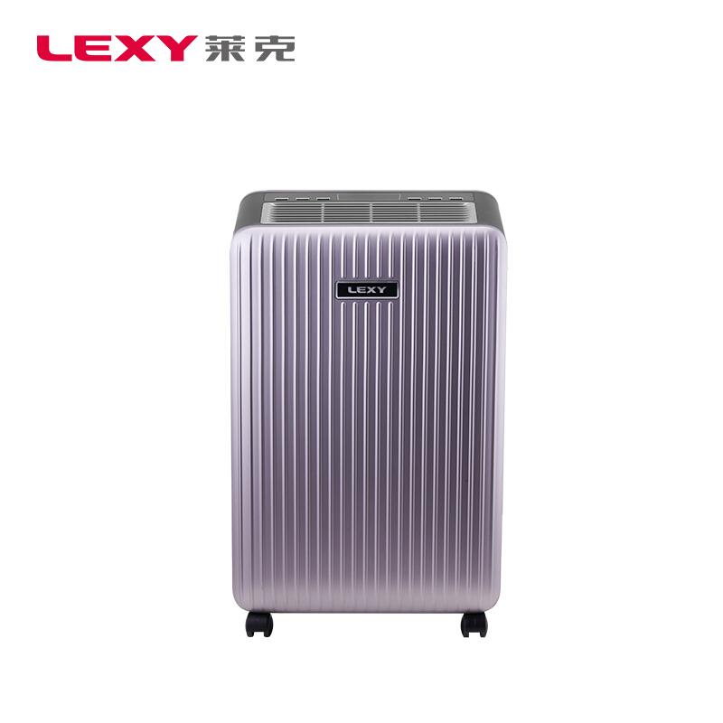 莱克除湿机家用小型卧室空气净化 DH180