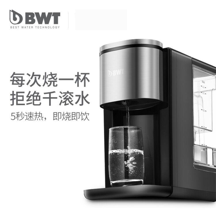 德国BWT倍世 2.6L即热式饮净水器台式自动电热水壶 KT2211