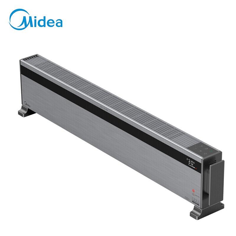 Midea/美的 踢脚线 WIFI遥控家用对流式浅灰色 取暖器 HD22X
