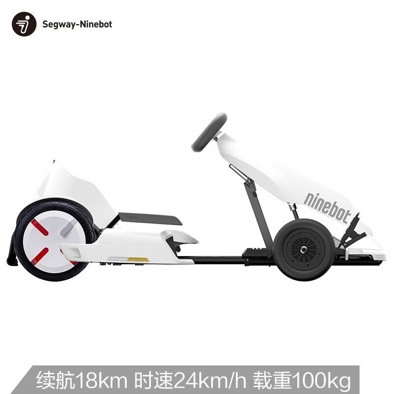 Ninebot 九号 miniPRO 平衡车卡丁车套装(包含白色miniPRO平衡车+卡丁车改装套件 )