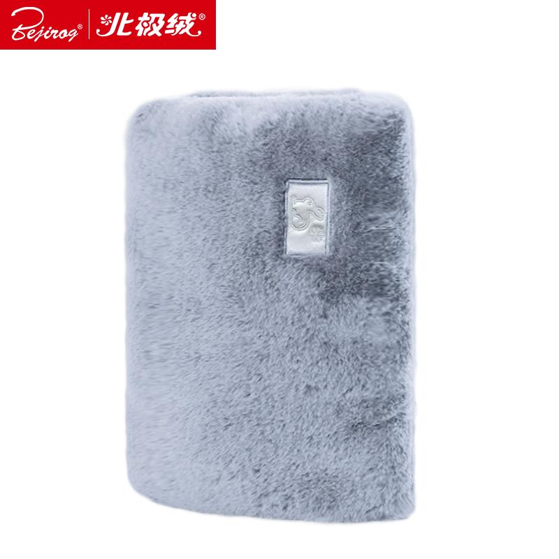 北极绒 方块电暖袋ANB-D2001暖手器电暖贴身保暖 智能充电防爆水电分离双色仿兔毛绒款 灰色
