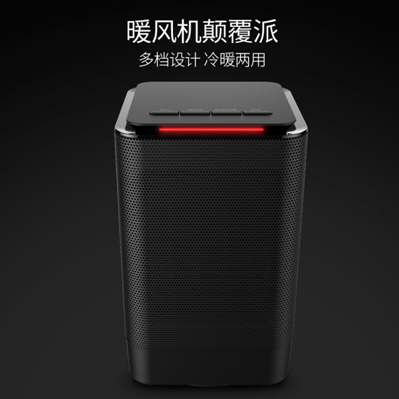 北极绒 便携式暖风机电暖器DH-QN02取暖器暖手宝冷暖两用 950W暖风机不干燥PTC陶瓷发热水袋伴侣 黑色