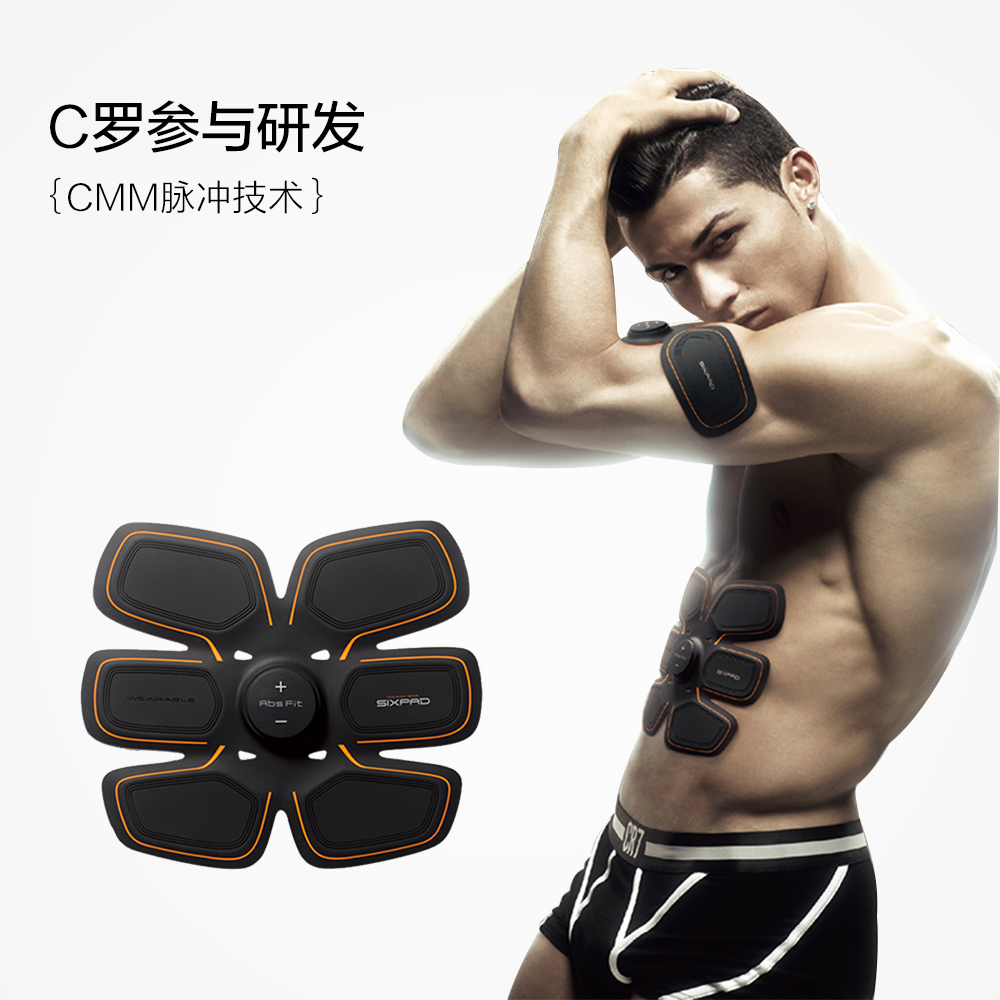 SIXPAD Abs Fit希柯斯帕德 腹部专用健身仪