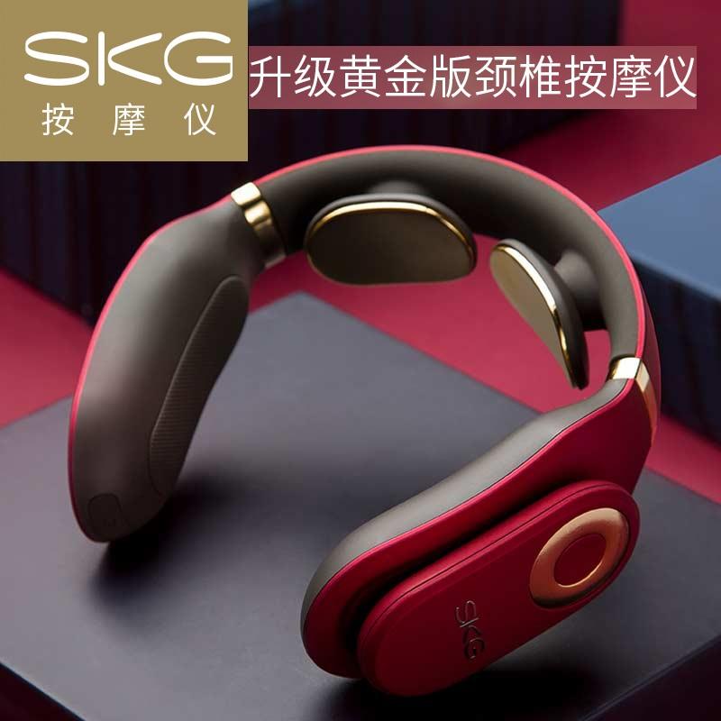 SKG颈椎按摩器多功能家用智能护颈仪4098(尊贵款)红色