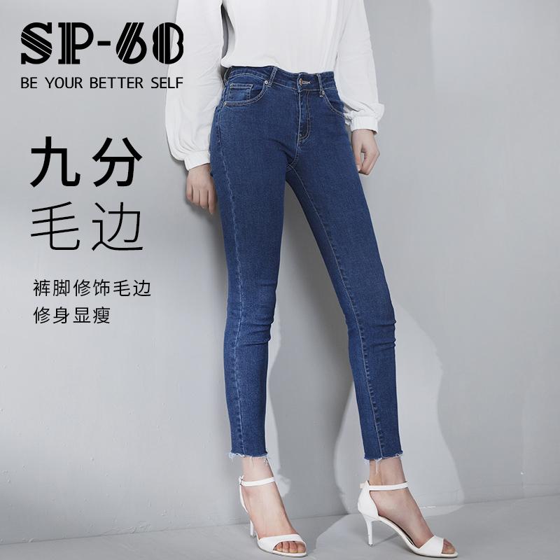 sp-68魔术裤女韩国正品牛仔029牛仔长裤K-NZ029