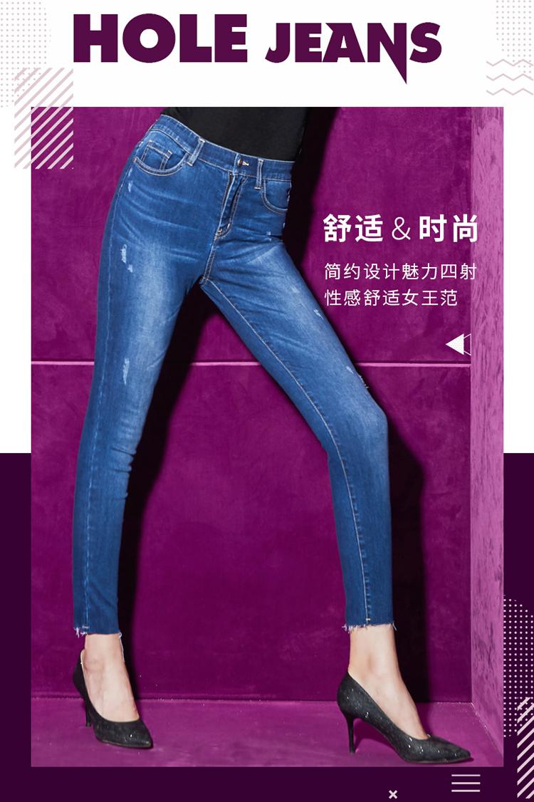 sp-68魔术裤女韩国正品牛仔041牛仔长裤K-NZ041
