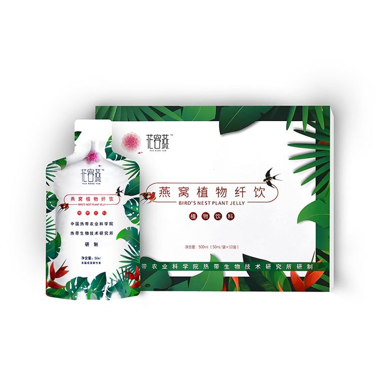 花容燕燕窝植物纤饮50ml*10袋