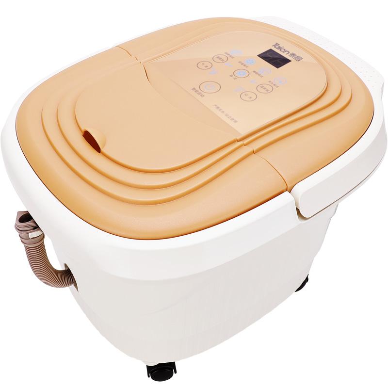 泰昌 TC-Z5300养生足浴盆 全自动加热洗脚盆泡脚洗脚桶足浴器