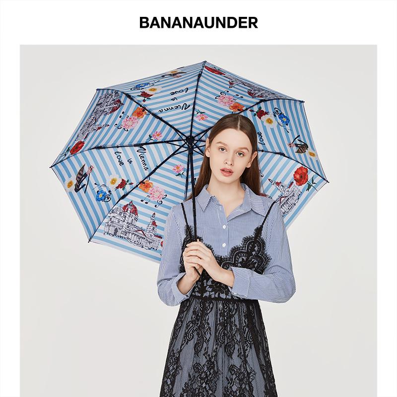 2019款BANANAUNDER蕉下度假系列小黑伞防晒伞折叠晴雨伞防紫外线太阳伞维也纳