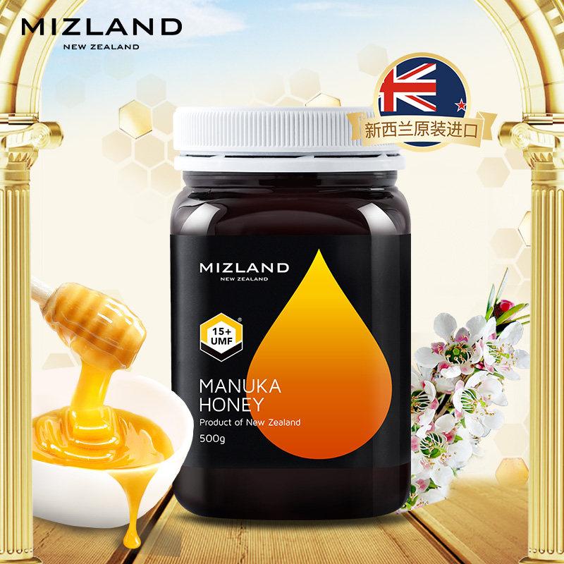 蜜滋兰新西兰原装进口麦卢卡15+蜂蜜500g