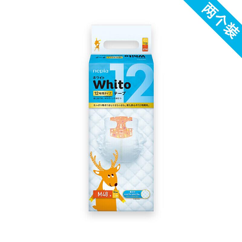 日本妮飘whito婴儿纸尿裤夜用48片装M    两包装