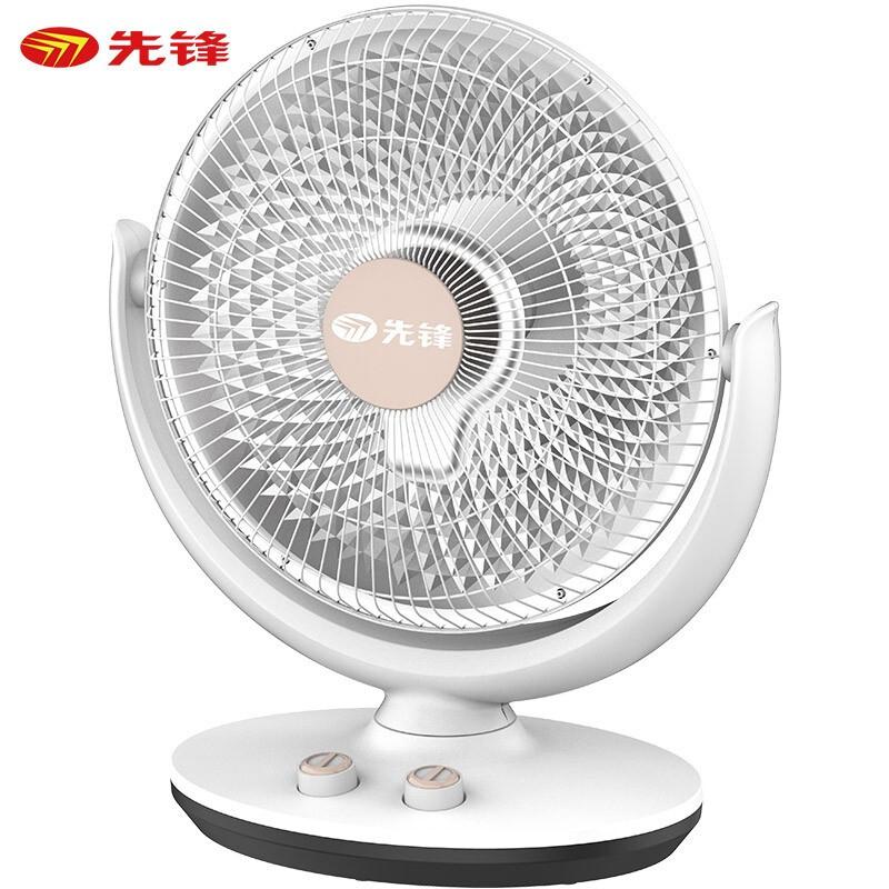 先锋(SINGFUN)取暖器HF951TT-10 家用台式摇头小太阳烤火炉 电暖气