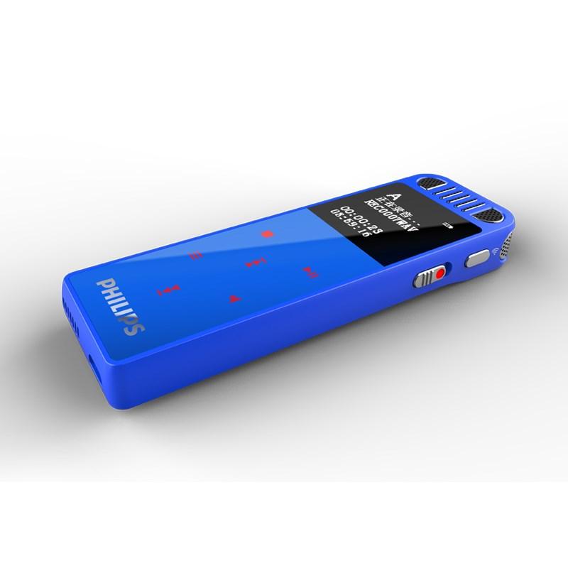 飞利浦录音笔VTR8060专业高清降噪商务wifi远程语音转文字上课用学生小型防出男女生便携式MP3随身听播放器蓝