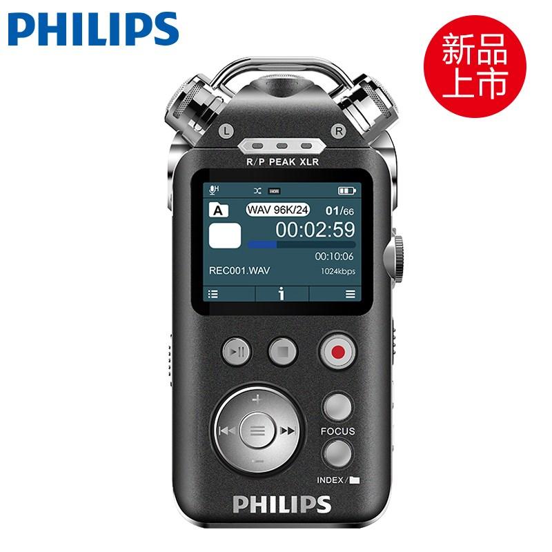 飞利浦VTR8800高清无损声控降噪MP3变速便携会议变速播放器录音笔黑