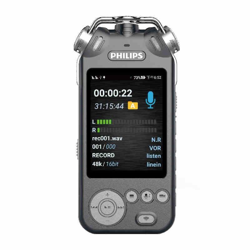 飞利浦VTR9200智能录音笔 专业语音转文字商务会议 高清录像降噪银