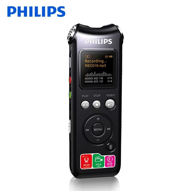 飞利浦VTR8000录音笔专业高清降噪微型远距声控商务摄像视频MP3黑