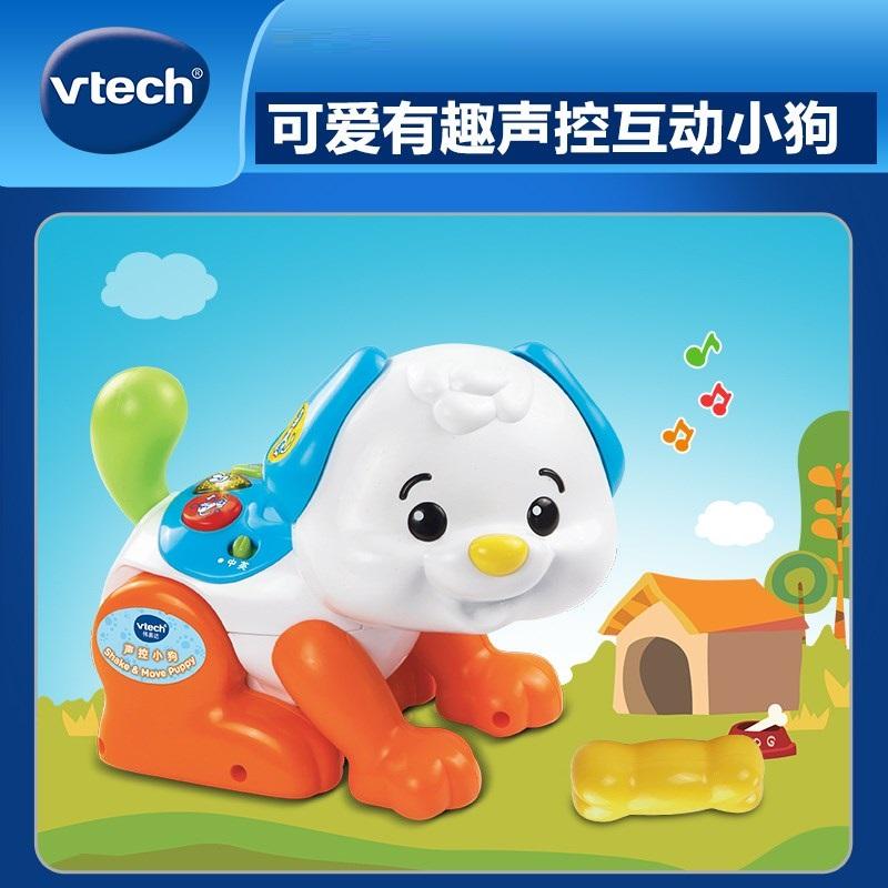 VTech伟易达声控小狗80-146918
