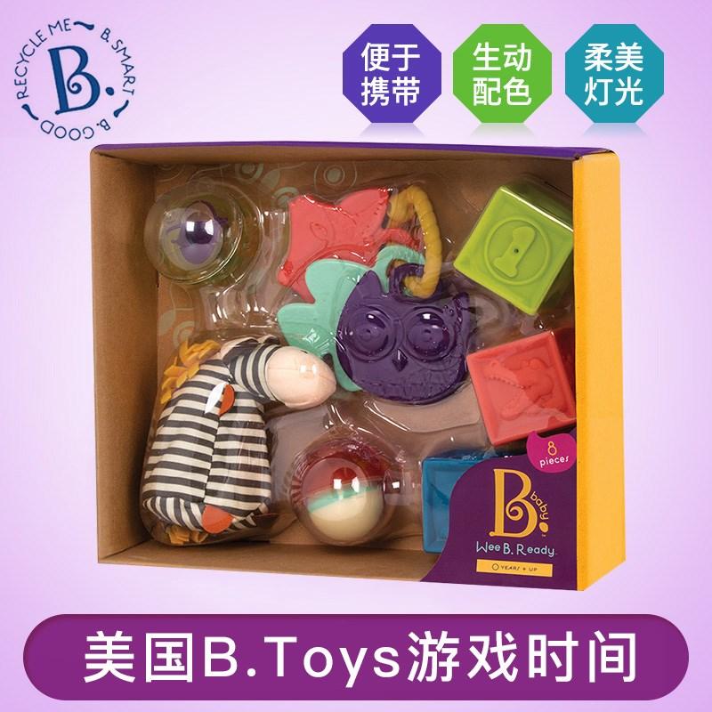 B.Toys比乐BX1386Z游戏时间套装