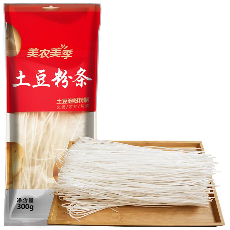 火锅炖粉 土豆粉条 粉皮宽粉火锅粉300g*3