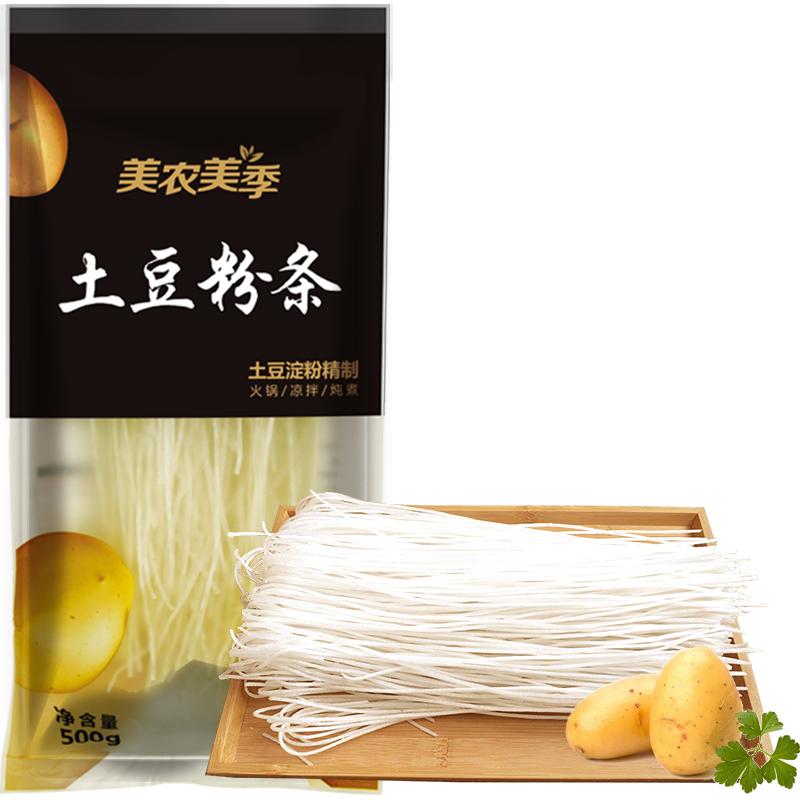 黑土优选 东北马铃薯粉丝 土豆粉条500g*3粉皮宽粉火锅粉