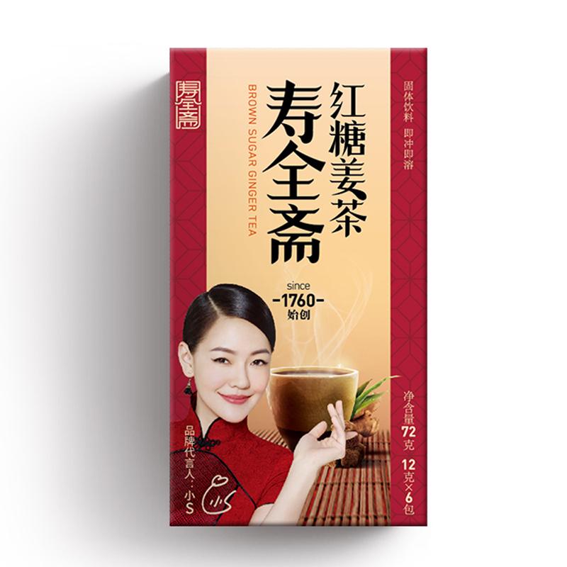寿全斋红糖姜茶72g*3 大姨妈茶姜糖月经红糖速溶姜母茶老姜汤生姜水姜汁