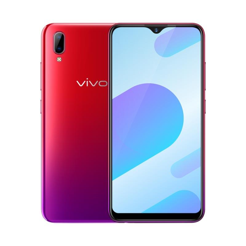 vivo Y93s 水滴屏全面屏 移动联通电信全网通 4G手机双卡双待 极光红  4G+128G