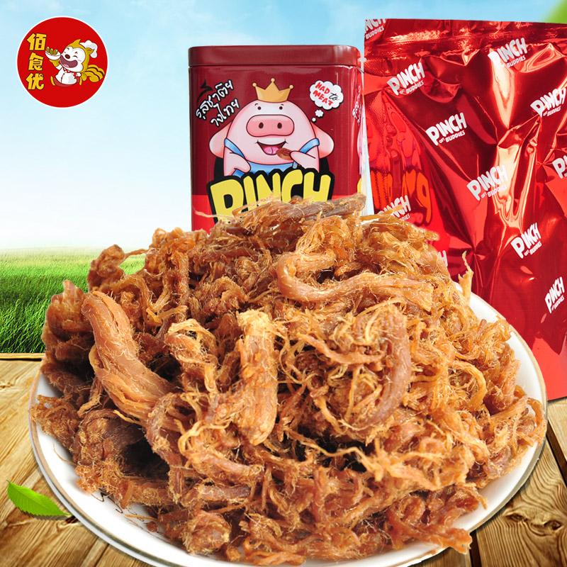 众星碳烤猪肉条135g*4桶
