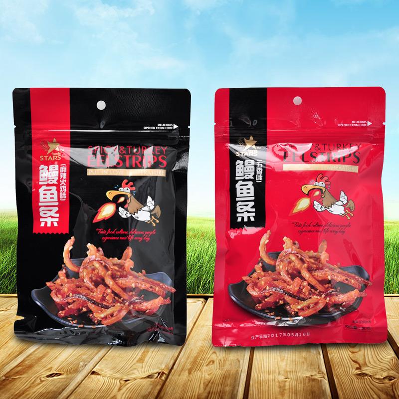 众星鳗鱼条80g*8袋海鲜零食香辣味烤干即食小零食(五香味、麻辣火鸡味)