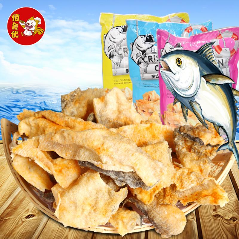 众星酷脆香酥鱼皮香辣黑椒原味香港零食休闲食品60g*3袋