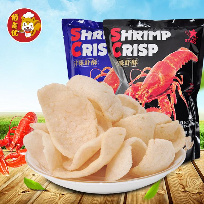 眾星灃味蝦酥薯片80g*3袋香港眾星休閑零食禮包小吃(原味、香蔥雞肉味各一袋,第三袋隨機口味)