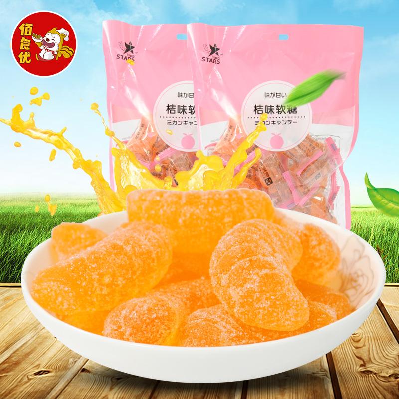 眾星桔味軟糖休閑甜點468g*4袋 糖果零食軟糖