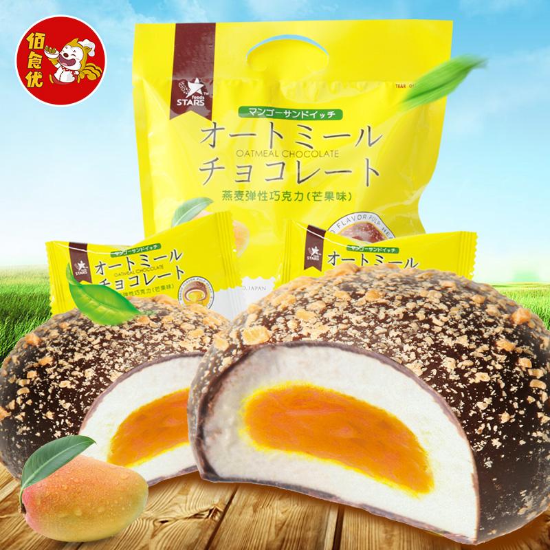眾星燕麥彈性巧克力188g*2袋 小零食甜點芒果味食品