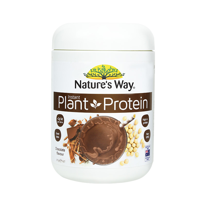 澳萃维速溶植物蛋白粉固体饮料(巧克力味)375g