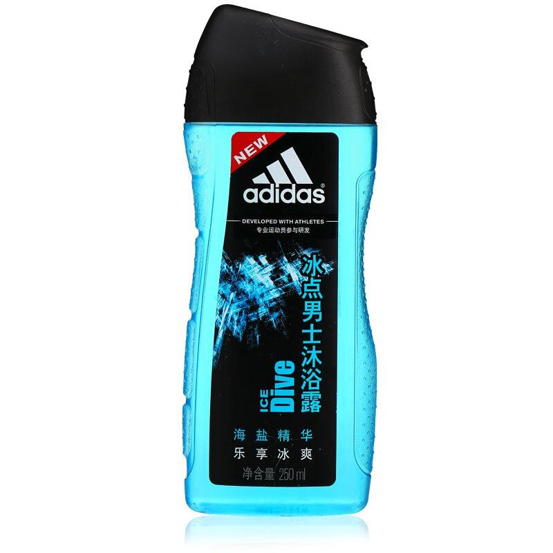 阿迪達斯男士沐浴露冰點250ml3瓶
